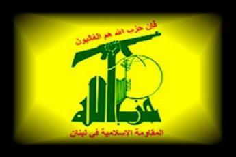 حزب الله لبنان انفجار تروریستی مکه را محکوم کرد
