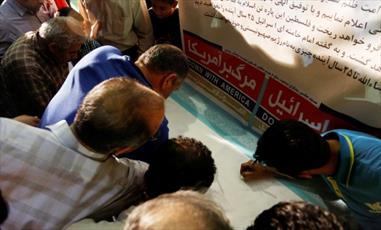 امضای طومار حمایت از مردم فلسطین در مسجد مقدس جمکران