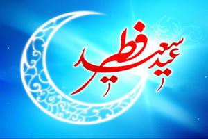 عید فطر مانور سیاسی، اجتماعی و عبادی است