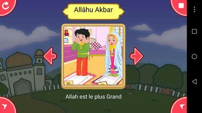 تولید اولین نرم افزار آموزش نماز، هدیه عید فطر ایرانی ها برای مسلمانان فرانسوی زبان
