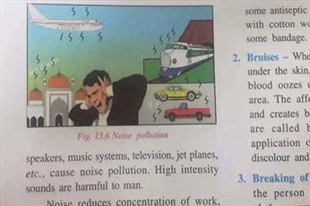 خشم عمومی از انتشار تصویر اهانت آمیز به پخش اذان در کتاب درسی هندی