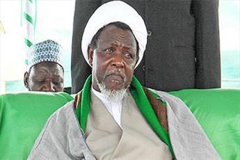 وضعیت شیعیان نیجریه و شیخ ابراهیم زکزاکی