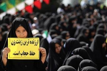 ابتکار خادمان برای آشنایی دختران با مفاهیم حجاب و عفاف