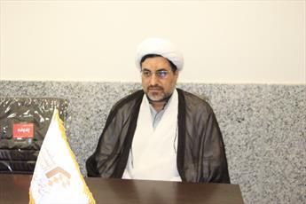 همایش علمی «قرآن کریم، جامعیت و جهانی بودن» در اصفهان برگزار می شود