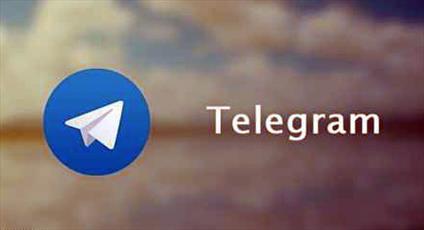 سازمان قضایی نفس تلگرام را برید/ رهبری اتاق جنگ آمریکا را هدف قرار داد/ ربانی گرد اداری را از پیشانی روحانیون پاک کرد / سایه سنگین اوتیسم بر سر آمریکایی ها افتاد