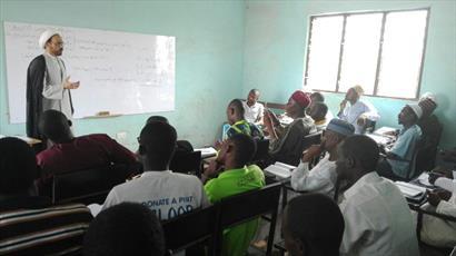 کارگاه دانش افزایی اساتید دانشگاه اسلامی غنا برگزار شد