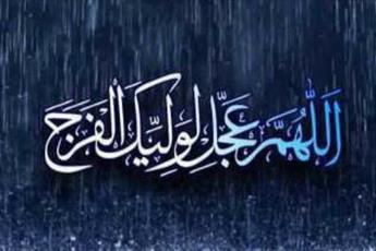 بشارت  امام کاظم(ع) به   شیعیان زمان غیبت