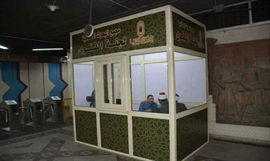 دانشگاه الازهر «کیوسک فتوا» در متروی قاهره راه اندازی میکند