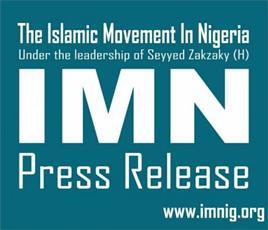 جنبش اسلامی نیجریه درباره غصب زمینهای شیعیان به دولت هشدار داد