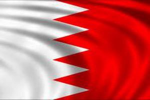 رژیم بحرین فعالان حقوقی را به تبانی  با  قطر متهم کرد