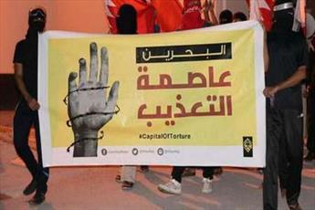 سلول های شکنجه بحرین با انگلستان ارتباط دارد