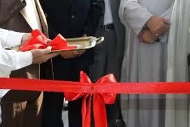 ۳  مدرسه علمیه در خراسان شمالی افتتاح  میشود