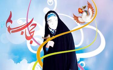حجاب واجب الهی است/حجاب اصالت فرهنگی زنان ایرانی است