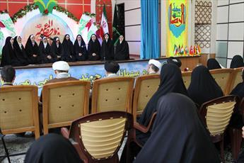 بزرگداشت روز دختر در موسسه  بنت الهدی در قم  برگزار شد