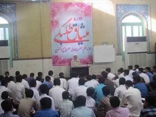 شرکت ۴۵۰ داوطلب در دوره «میثاق طلبگی» حوزه کرمان