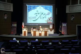 تصاویر/ اختتامیه دومین جشنواره علمی اساتید حوزه علمیه خواهران