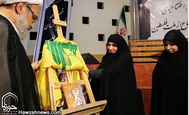 افتتاح دفتر جمعیت دفاع از ملت فلسطین در اصفهان به روایت تصویر