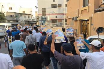 مردم بحرین در حمایت از مسجدالاقصی و شیخ عیسی قاسم تظاهرات کردند+ تصاویر