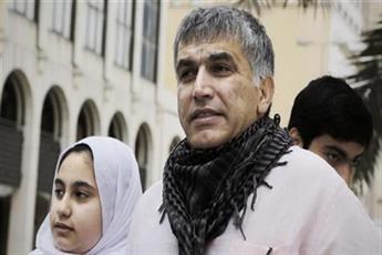 بازداشت فعالان حقوق بشر نمی تواند مانع سرنگونی آل خلیفه شود