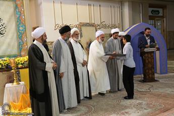 قرآن آموختگان برتر مرکز قرآن و عترت کریمه اهل بیت(ع) تقدیر شدند