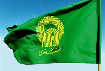 جامعه المصطفی تبریز میزبان خادمین حرم خورشید هشتم