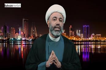 خواسته اصلی مردم بحرین آزادی و عدالت است