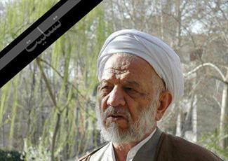 جزئیات تشییع و تدفین آیت الله علی اصغر مروارید