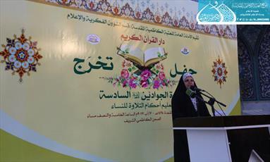 فعالیت قرآنی بانوان در آستان مقدس کاظمین(ع) + تصاویر