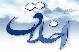 آیا در اخلاق اسلامی به داشتن الگو توصیه شده است؟