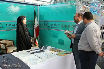 تصاویر/ غرفه خبرگزاری حوزه در هشتمین نمایشگاه مطبوعات و خبرگزاری ها در استان آذربایجان غربی