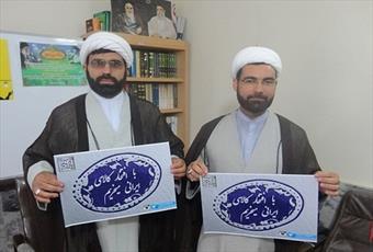 منبرهایی برای «ساخت ایران»!
