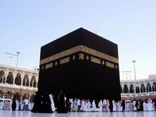 دلیل تغییر قبله مسلمانان از بیت المقدس به خانه کعبه چه بود؟