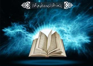 نفرات برتر  مسابقات قرآن تیپ امام صادق(ع) تجلیل شد  ند