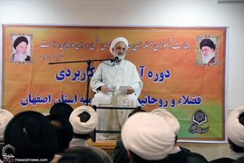 تصاویر/ گردهمایی مدیران مدارس علمیه اصفهان با حضور استاد قرائتی