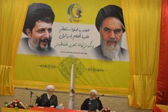 نشست فکری امام موسی صدر در لبنان برگزار شد