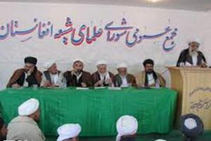 واکنش شورای علمای شیعه افغانستان به حمله تروریستی کابل