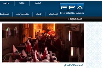 بحرین و توطئه آمریکا
