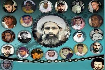 رژیم آل سعود اجساد شهدای قطیف را هنوز تحویل نداده است