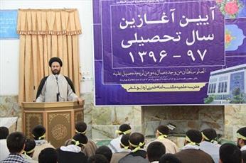 ۳۰۰ طلبه در مدرسه علمیه امام خمینی(ره) بوشهر تحصیل می کنند