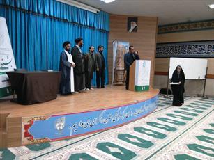 پاسداشت «شهید محسن حججی» در دهکده وسف قم برگزار شد