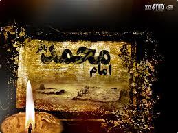 مراسم شهادت امام باقر(ع) به زبان عربی و اردو برگزار شد