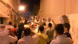 اعتراض شیعیان بحرینی به انتشار تصاویر اهانت آمیز توسط نیروهای امنیتی