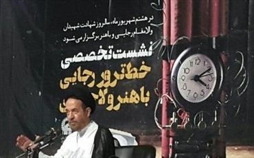 اسلام با ترور و آدم کشی شدیداً مخالف است/ لزوم الگوگیری مدیران از رجایی و باهنر