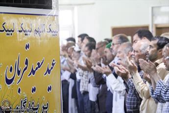 نماز عید فطر در ۲۱ شهر و روستای استان یزد اقامه می شود