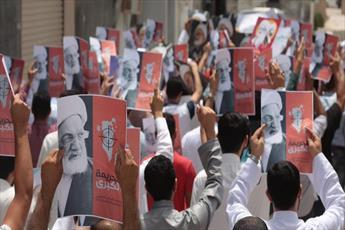 بحرینیها  پنج  شنبه تظاهرات میکنند