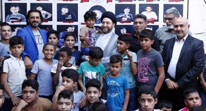 سید عمار حکیم خواستار حمایت بیشتر از کودکان یتیم عراق شد
