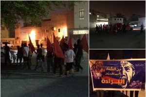 درگیری نیروهای آل خلیفه در شهرک المعامیر/ تظاهرات مردم در همبستگی با زندانیان
