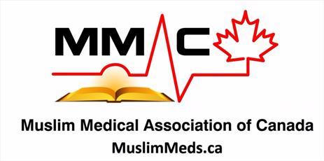 دومین همایش سالانه «سلامت روان اسلامی» در کانادا برگزار میشود