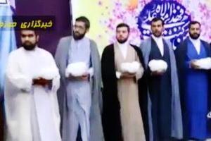فیلم/ عمامه گذاری طلاب چهارمحال و بختیاری