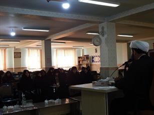 تجلیل از پژوهشگران حوزه علمیه خواهران بویین زهرا